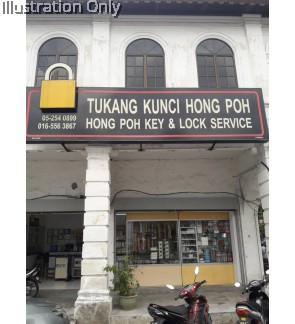 Hong Poh Key and Lock Service