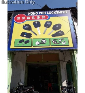 Hong Poh Locksmith