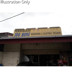 Joo Hong Hardware and Electrical Trading