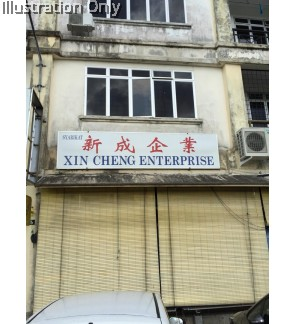 Xin Cheng Enterprise