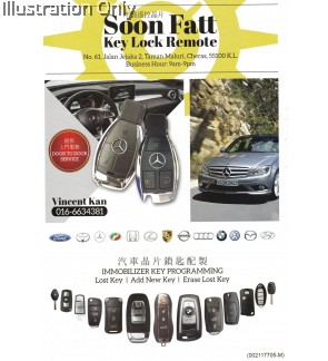 Soon Fatt Key Lock Remote