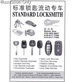 Standard Locksmith