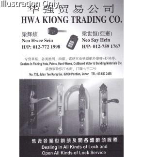 Hwa Kiong Trading Co