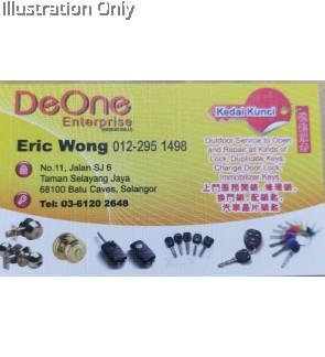 Deone Enterprise