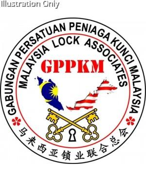 Gabungan Persatuan Peniaga Kunci Malaysia