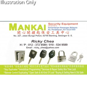 Man Kai Security Equipment