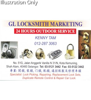 Gl Locksmith