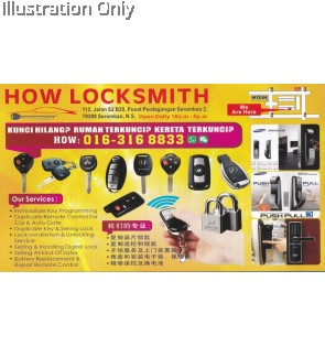 How Locksmith