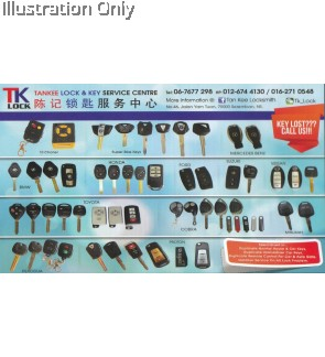 Tk Lock and Key Service Centre