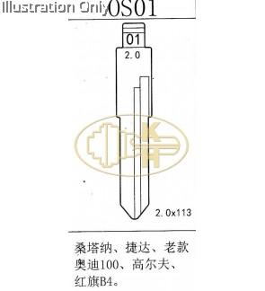 os01 hu49 flip key blank