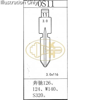 os11 hu39 flip key blank