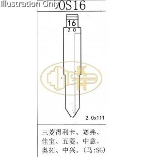 os16 sg flip key blade