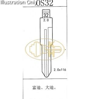 os32 flip key blade