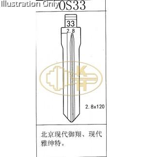 os33 hyundai flip key blade