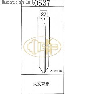 os37 daihatsu flip key blank