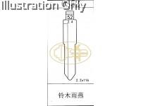 os52 suzuki flip key blank