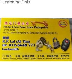 HONG YEEN DOOR LOCK ENTERPRISE