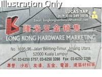 LONG KONG HARDWARE MARKETING