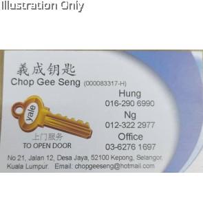 CHOP GEE SENG