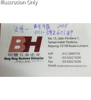 Beng Hong Hardware Enterprise